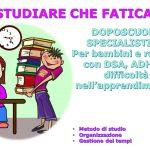 SUPPORTO PEDAGOGICO ALLO STUDIO